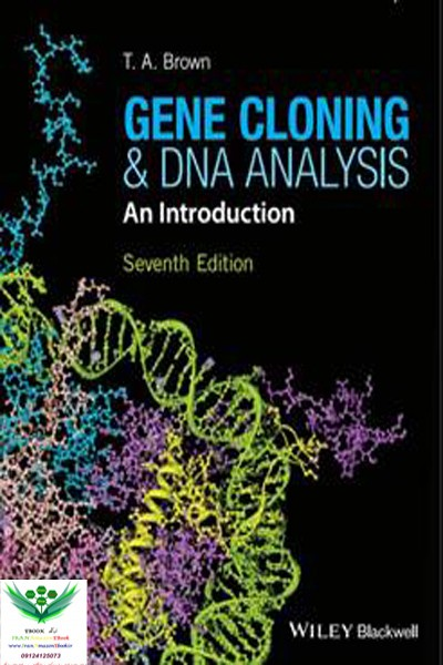 دانلود کتاب Gene Cloning and DNA Analysis: An Introduction 7th Edition